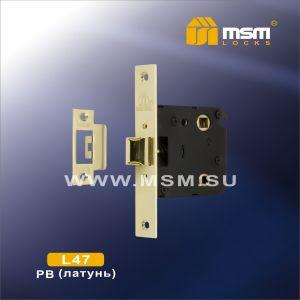 Внутренний механизм с защелкой MSM L47 PB Полированная латунь