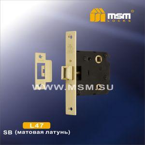 Внутренний механизм с защелкой MSM L47 SB Матовая латунь