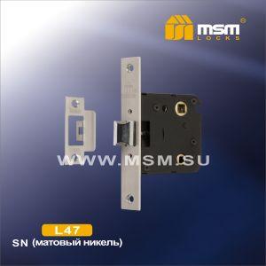 Внутренний механизм с защелкой MSM L47 SN Матовый никель