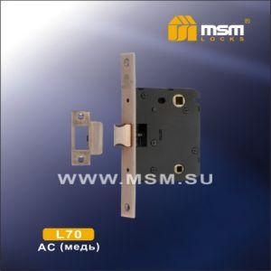 Внутренний механизм с защелкой MSM L70 AC медь