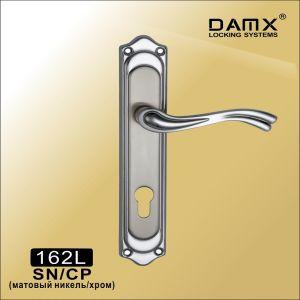 Ручка на планке 162L SN/CP DAMX (85mm) матовый никель/хром